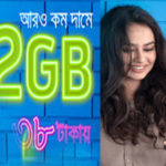 Grameenphone 5 GB internet offer only 49 taka | Gp 5 gb