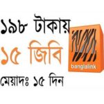 Banglalink 15 GB  198 taka internet offer 15 days package