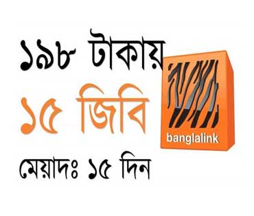 Banglalink 15 GB internet 198 taka |Banglalink internet offer 2018