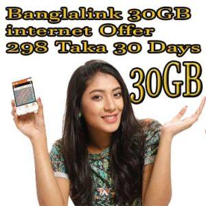 Banglalink internet offer 30 days | Banglalink Monthly internet package 2021