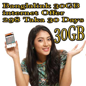 Banglalink 30GB Internet Offer | Banglalink internet offer 30 days package