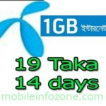 GP 1GB  19 Taka 14 days | GP internet offer 2019-mobileinfozone.com