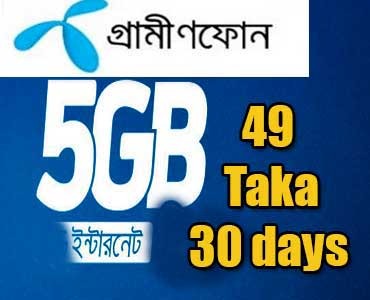 Grameenphone 5 GB internet offer only 49 taka | Gp 5 gb 49 taka internet offer