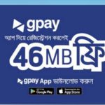 Grameenphone 46 mb Free internet offer | GP 46 MB Free internet with Gpay