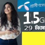 GP 1.5GB Internet 29 taka  7 days valid | gp internet offer 2019