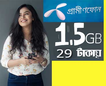 Grameenphone-internet-offer-2019-1.5-gb-internet