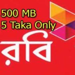 Robi 500mb internet Package 5 taka | Robi internet offer 2020