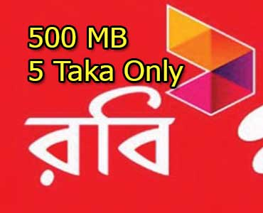 Robi 500mb internet Package 5 taka | Robi internet offer 2019
