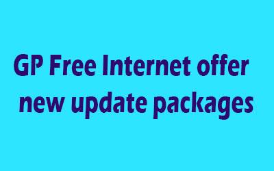 gp-free-internet-offer