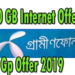Gp 10 Gb Internet Offer 198 Taka |Grameenphone internet offer