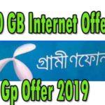Gp-internet-offer-2019-gp-10-gb-internet-offet-,gp-mb-package