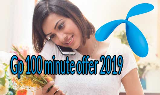 Gp-minute-offer-2019-,gp-100-minute-offer