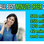 Gp minute Offer 2020: All latest Grameenphone minute Pack (updated)