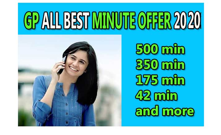 Gp-minute-offer-2020-all-latest-grameenphone-minute-packages