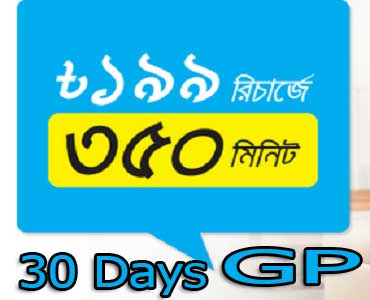 Grameenphone-minute-package-2019