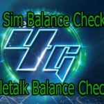 How to check balance teletalk,robi,GP,Banglalink,Airtel?