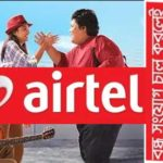 Airtel 3GB Internet 19 taka | Airtel Bondho sim Offer 2019