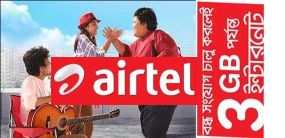 Airtel 3GB Internet 19 taka | Airtel Bondho sim Offer 2019