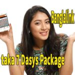 Banglalink Recharge Offer 2020-10 GB Banglalink offer