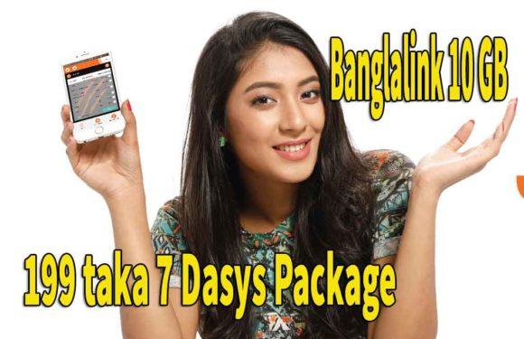 Banglalink Recharge Offer 2019-10 GB Banglalink offer internet 2019