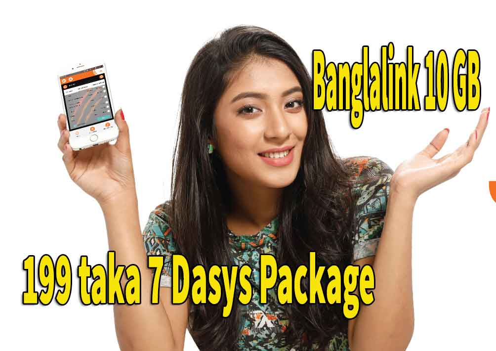 Banglalink-recharge-offer-2019