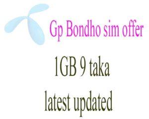Gp 1gb 9 taka offer