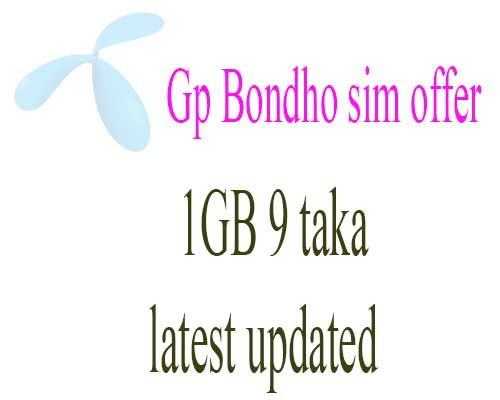 Gp-bondho-sim-offer-1-gb-9-taka-latest-offer