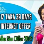 GP 4gb Internet offer 17 taka 30 days -Gp Bondho sim offer 2019