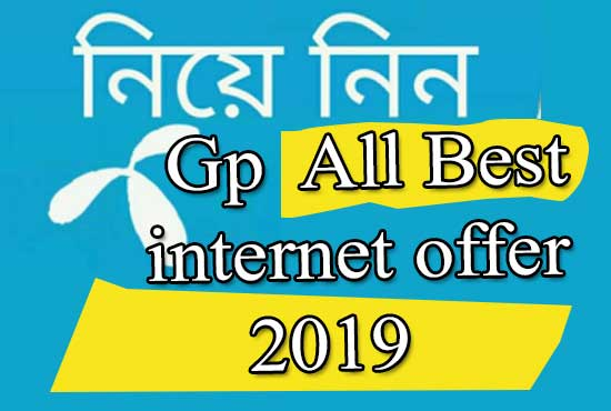 Grameenphone--internet-package-2019