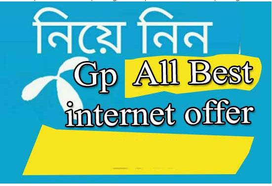 Grameenphone internet package 2021 | All latest internet package