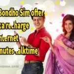 Robi Bondho sim Offer 2020-Robi 3GB internet 48 taka