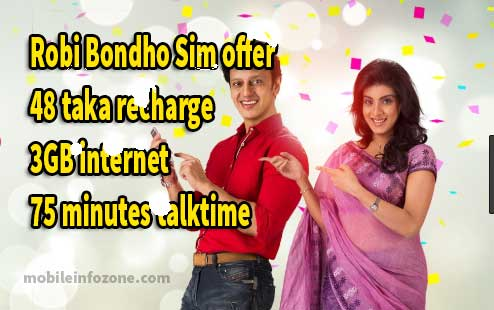 Robi Bondho sim Offer 2019-Robi 3GB internet 48 taka  with 75 minutes free