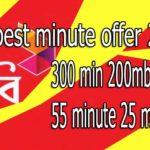 Robi minute offer 2019 | Robi minute pack 2019 Best minute offer