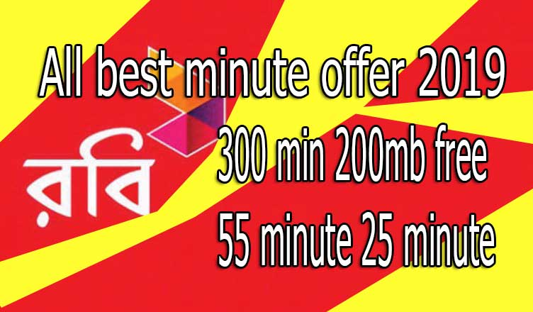 Robi-minute-offer-2019-robi-minute-package