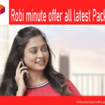 Robi minute offer 2020 | All latest Robi minute pack