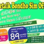 Teletalk Bondho sim offer 2020 | All teletalk inactive packages