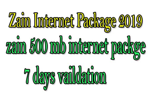 Zain Internet offer 2019 | Zain 500mb Internet package sar 12
