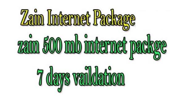 zain internet offer 500mb