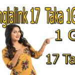 Banglalink offer internet 1GB 17 taka | Banglalink internet offer 2020