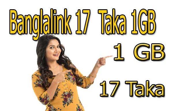 Banglalink offer internet 1GB 17 taka | Banglalink internet offer 2019
