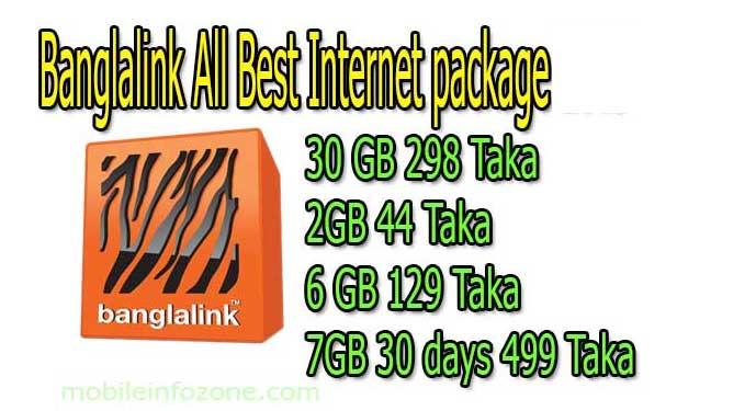 Banglalink internet offer 2021 | All Best Banglalink package