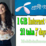 Gp 1gb offer 21 Taka 7 Days Grameenphone offer