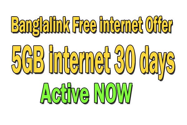 Banglalink Free internet offer 2021 | 5GB 30 Days mobileinfozone