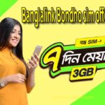 Banglalink Bondho Sim offer 3GB 42 Taka 7 days | Banglalink Bondho sim offer 2019