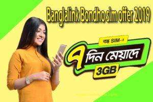 Banglalink-bondho-sim-offer-2019