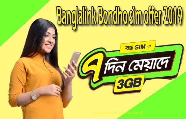 Banglalink Bondho Sim offer 3GB 42 Taka 7 days | Banglalink Bondho sim offer 2019