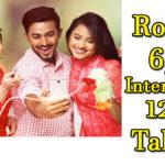 Robi 6GB internet offer 7 days| Robi  internet offer 2019