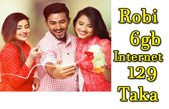 Robi 6GB internet offer 7 days| Robi  internet offer 2019