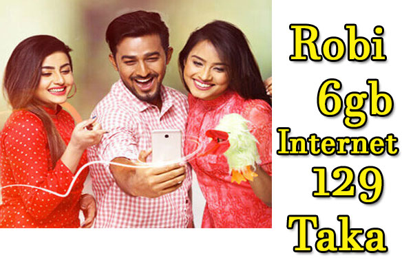 Robi-6gb-internet-offer-129-taka