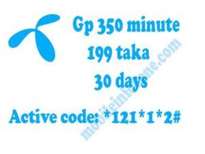 Grameenphone 350 minute 199 taka